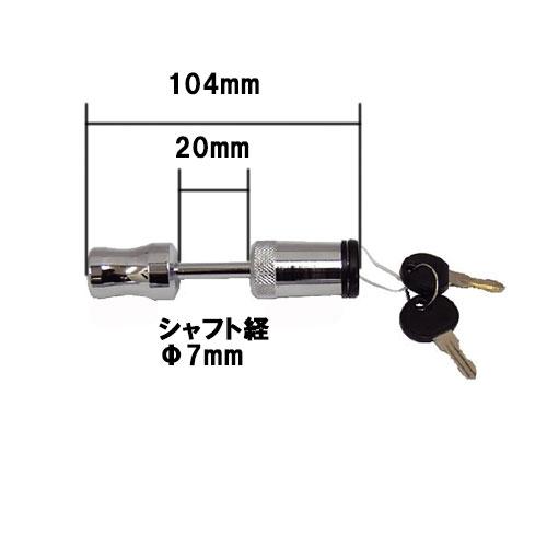 TIGHT JAPAN 毎日続々入荷 タイトジャパン 感謝価格 Φ7mm ストレートカプラーロックキー