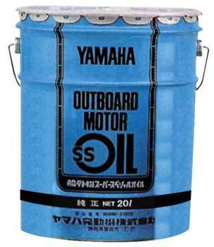 ヤマハ 船外機SSオイル  (2サイクル分離、混合用)  20L ペール缶※別途送料必要