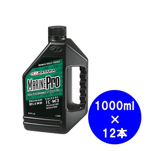【大幅値下】MAXIMA2サイクル マリン エンジン用 オイルマリンプロ 1000ml 1ケース(12本入り)※沖縄、離島別途送料