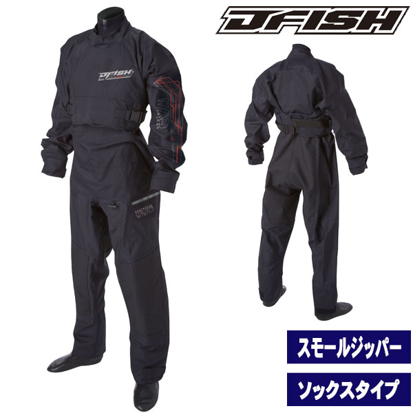 J-FISH/ジェイフィッシュ2018-19モデルエボリューション ドライスーツスモールジッパー付き メンズ