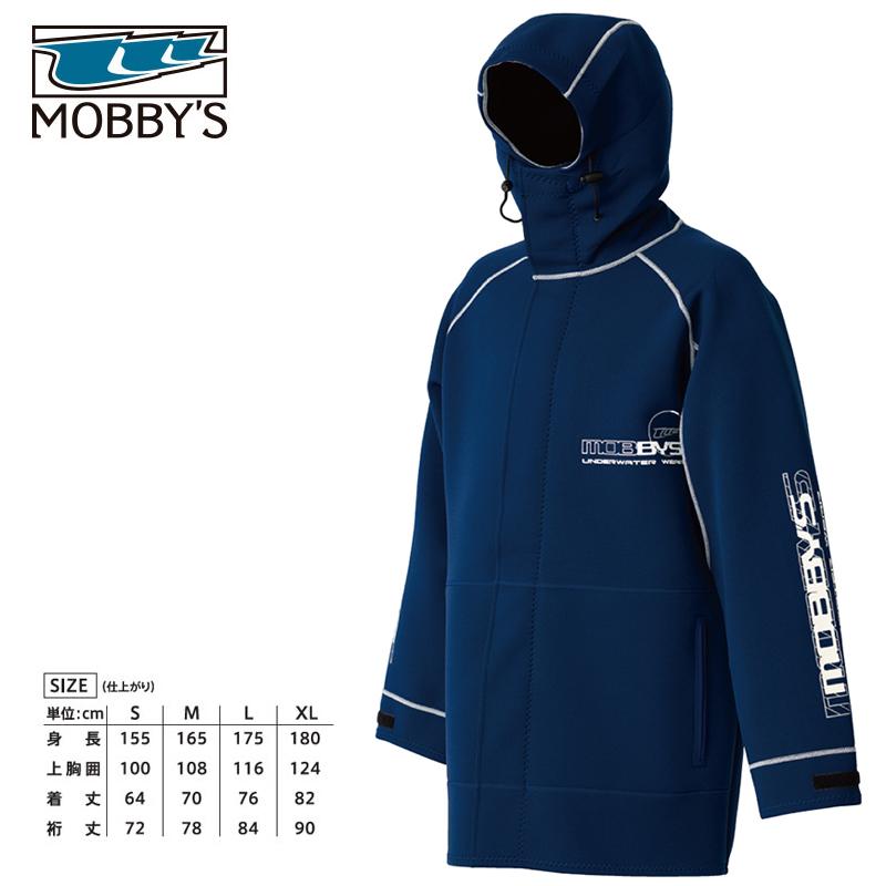 MOBBY'S(モビーズ)エアシェルターボートコートネイビー Lサイズ