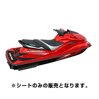 HYDRO TURF シートカバーULTRA250/260/300 LXシート※代引き不可※キャンセル不可