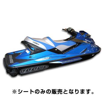 HYDRO TURF シートカバーGTX-LTD (07-) GRAY/BLACK※代引き不可※キャンセル不可