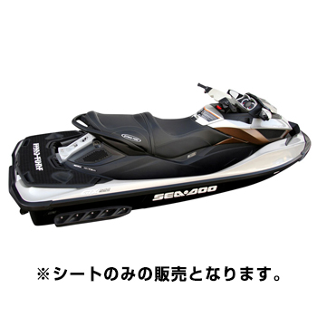 HYDRO TURF シートカバーGTX-LTD IS (09) GRAY/BLACK※代引き不可※キャンセル不可