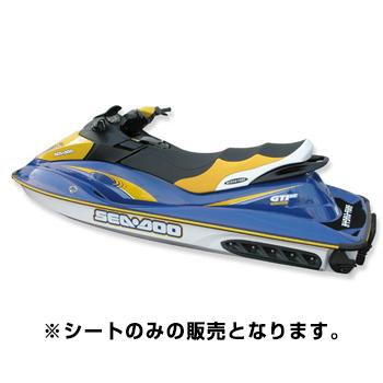 HYDRO TURF シートカバーGTI (06~08) GRAY/BLACK※代引き不可※キャンセル不可