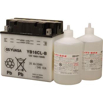 GS YB16CL-B YUASA YUASA バッテリー GS YB16CL-B, ADone アドワン:181fd8e5 --- mail.gurkhakhukuriknife.com