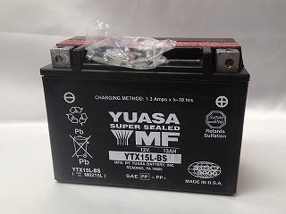 YUASA バッテリ YTX15L-BS  ※返品・キャンセル不可商品