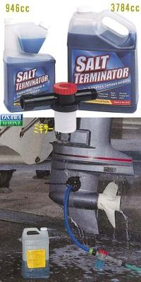 塩害腐食防止剤 ソルトターミネーター原液964cc 日本限定 送料0円