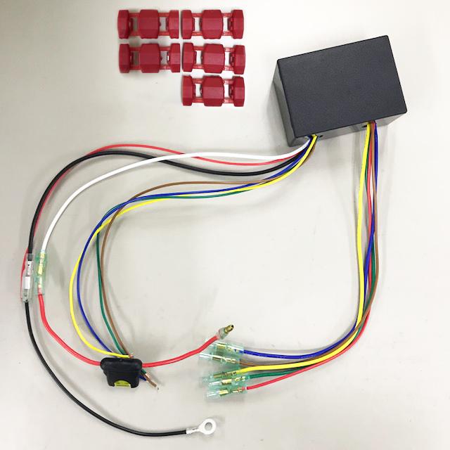 トレーラー配線用 テールコンバーター