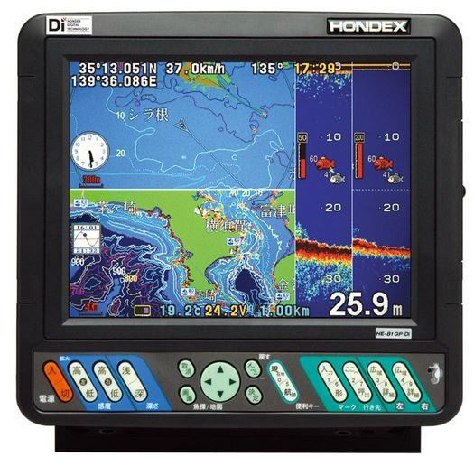 【送料無料】HONDEX(ホンデックス)8.4型カラー液晶プロッターデジタル魚探HE-81GPII-Di アンテナ内蔵600W 50/200KHz 2周波※返品・キャンセル不可