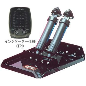 スポーツタブ ST-16 インジゲーター仕様 12x16