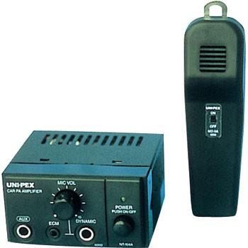 第四種汽笛 ES15 アンプ 12V マイク付き※メーカー取り寄せ商品※納期:メーカー確認後連絡※特別送料