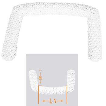 ロープ編みフェンダーコの字 120Φx400x600mm