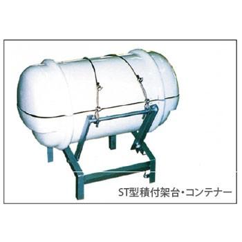 救命いかだFRC-8 丸型コンテナ 8人用※受注生産品のため納期はお問い合わせください。※特別送料