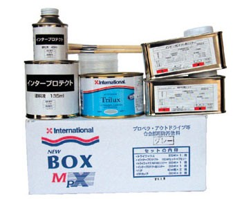 NEW BOX MPXグレー※メーカー取り寄せ商品※納期:メーカー確認後連絡※特別送料