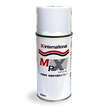 MPX エアゾール ケース販売グレー※メーカー取り寄せ商品※納期:メーカー確認後連絡※特別送料