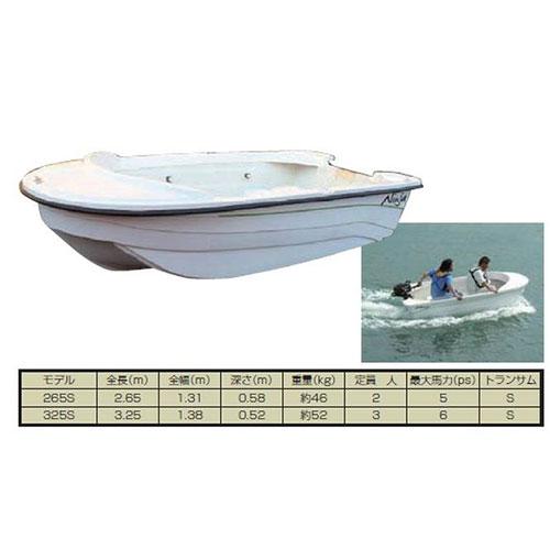 Ninja(一体型ボート)N-325 S3※メーカー取り寄せ商品※納期:メーカー確認後連絡※特別送料