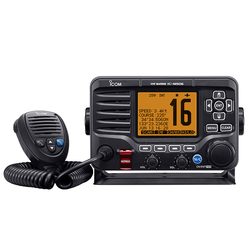 ICOM(アイコム) 国際VHFトランシーバー(据置型 IC-M506J/25W) IC-M506J, ショウナンマチ:d88e7f95 --- cognitivebots.ai