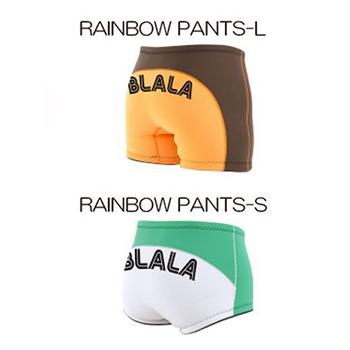 BLALA(ブラーラ)RAINBOWシリーズPANTS-S 生地厚:2mm レディースサイズ・カラーオーダー可