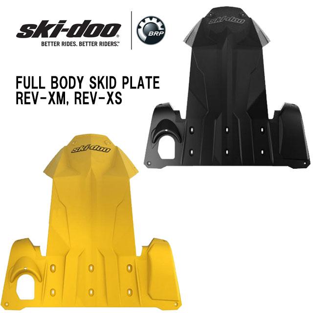 2019 ski-doo/スキードゥFULL BODY SKID PLATEREV-XM, REV-XS