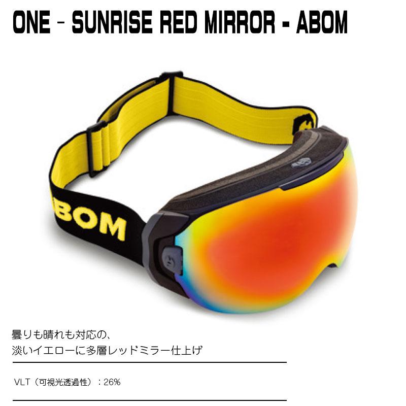ABOMONE-SUNRISE RED MIRRORエーボム ゴーグル ワン淡いイエローに多層レッドミラー仕上げ
