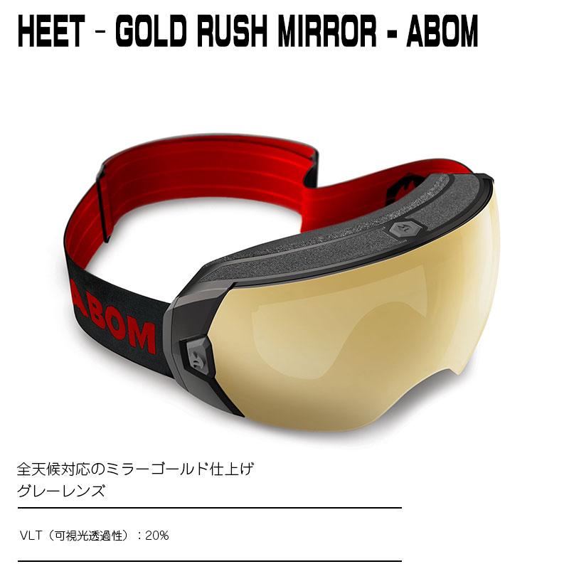 ABOMHEET-GOLD RUSH MIRRORエーボム ゴーグル ヒートミラーゴールド仕上げ