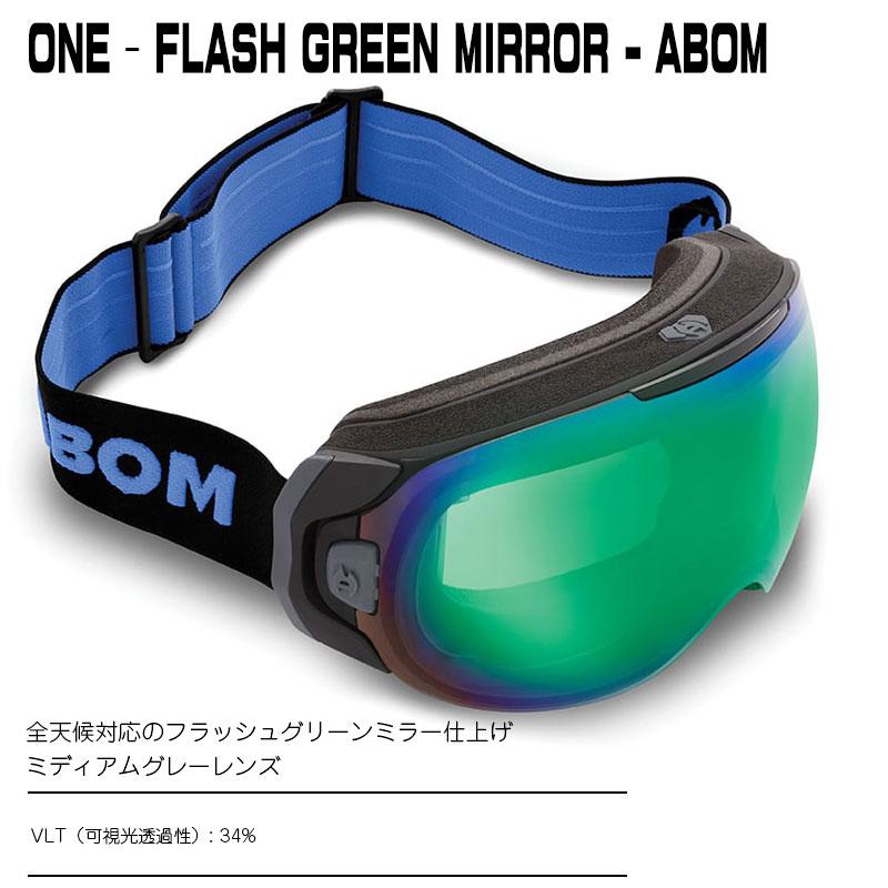 ABOM ONE-FLASH GREEN MIRROR ワン - フラッシュグリーンミラー エーボム ゴーグル
