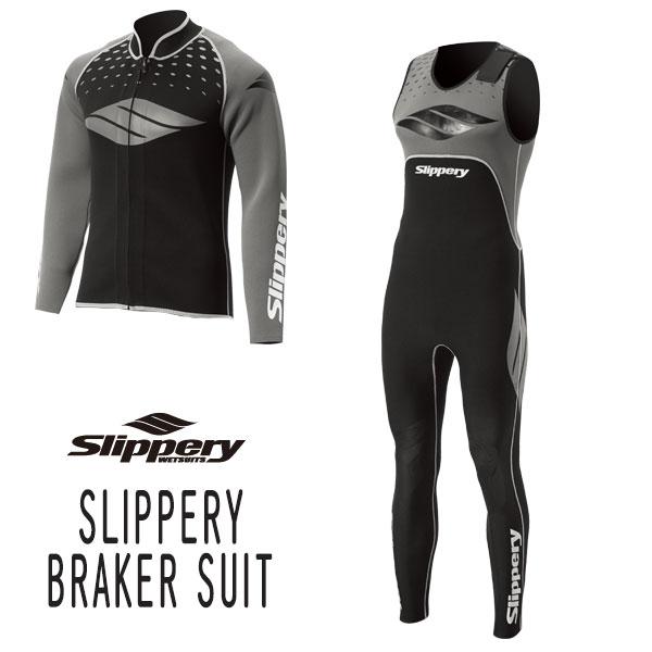 SLIPPERY/スリッパリー BRAKER SUIT/ブレーカー スーツ :ブラックウエットスーツ メンズ