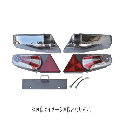 TIGHT JAPAN(タイトジャパン)レイズテールランプキット レイズミラー