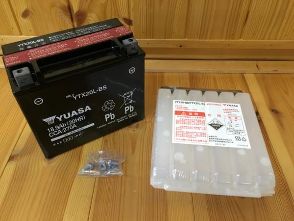 YUASA メンテナンスフリーバッテリー YTX20L-BS台湾製