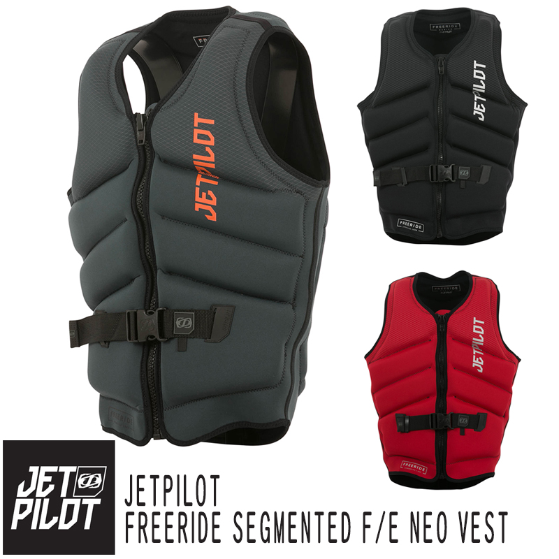 JETPILOT(ジェットパイロット) 2019モデル FREERIDE SEGMENTED F/E NEO VESTSUP ウェイクボード ライフジャケット