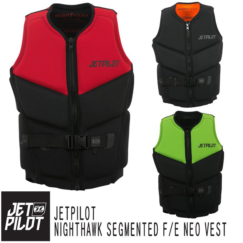 JETPILOT(ジェットパイロット)2019モデル NIGHTHAWK SEGMENTED F/E NEO VESTSUPウェイクボード ライフジャケット
