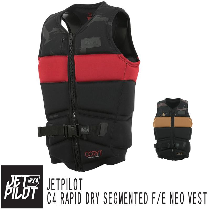 JETPILOT(ジェットパイロット)2019モデルC4 RAPID DRY SEG F/E NEO VESTSUP ウェイクボード ライフジャケット