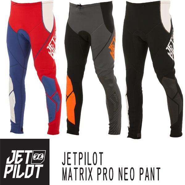 JETPILOT/ジェットパイロット2018モデルMATRIX PRO NEO PANTメンズ ウェット パンツ