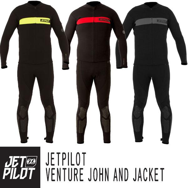 JETPILOT/ジェットパイロット2018モデルVENTURE JOHN AND JACKETベンチャー スーツジャケット&ロングジョン 2点セット