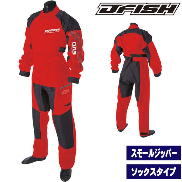 J-FISH/ジェイフィッシュ2018-19モデルエボリューション ドライスーツスモールジッパー付き メンズ【PREMIUM MODEL】