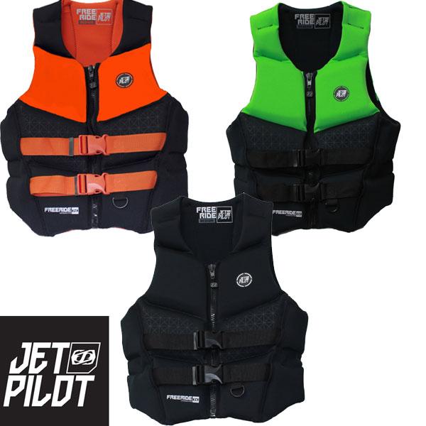 JETPILOT/ジェットパイロット2018モデルFREERIDE USCG MENS NEO VESTライフジャケット