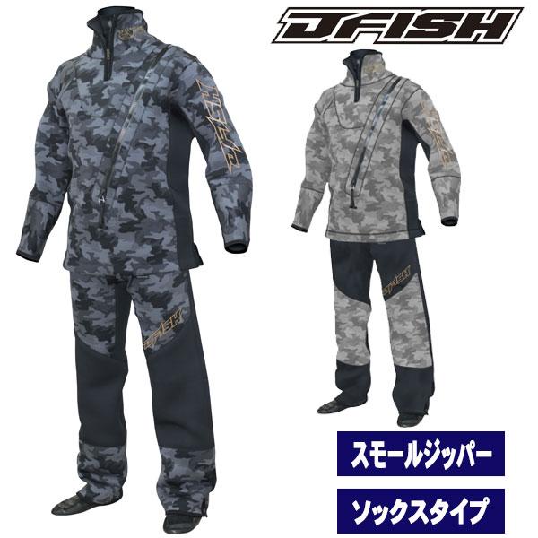 J-FISH/ジェイフィッシュ2018-19モデルウェットドライスーツ(スモールジッパータイプ)メンズドライスーツ【PREMIUM MODEL】