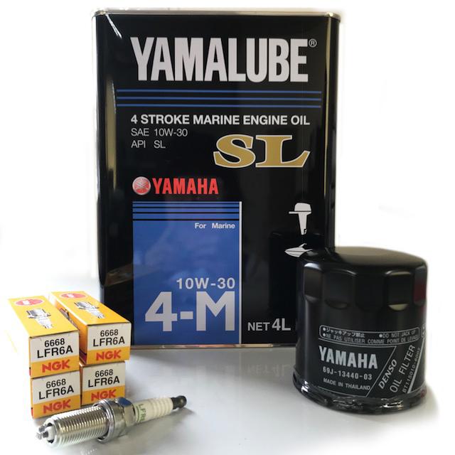 YAMAHA(ヤマハ)メンテナンスセット【FZS・FZR・VXR・VXS】オイル4L+純正品オイルフィルター+LFR6A(4本)