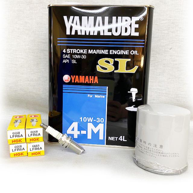 YAMAHA(ヤマハ)メンテナンスセット【FZS・FZR・VXR・VXS】オイル4L+汎用オイルフィルター+LFR6A(4本)