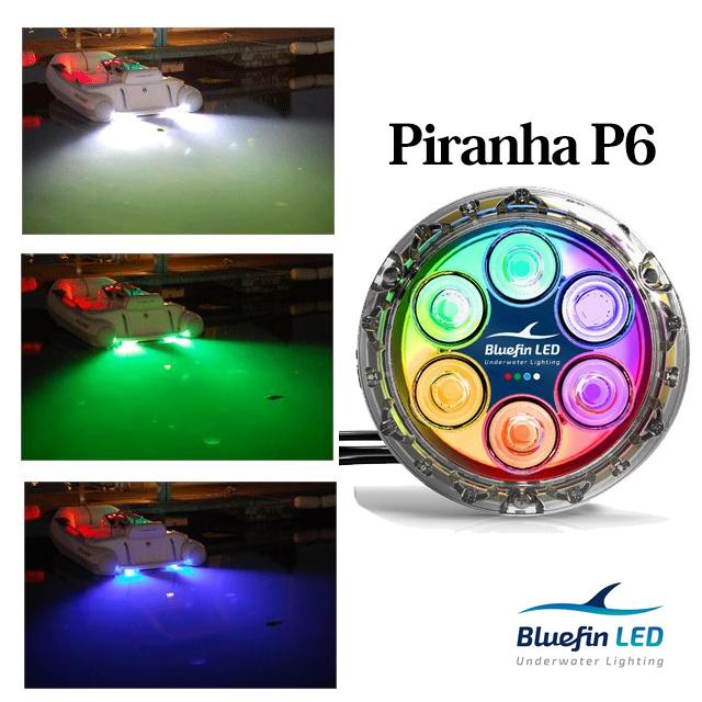 LED ボートライトPiranha P6CC カラーチェンジモデル12V/24V両対応