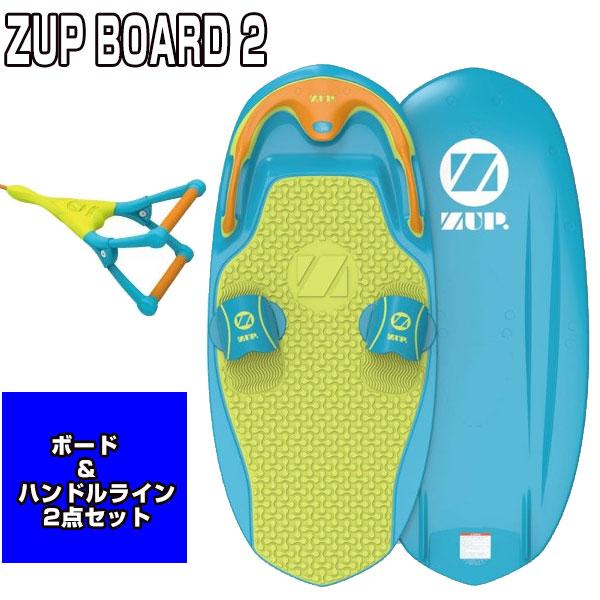 ZUP BOARD2 /ザップボード2 【ボード+ハンドルロープ 】2点セット※特別送料