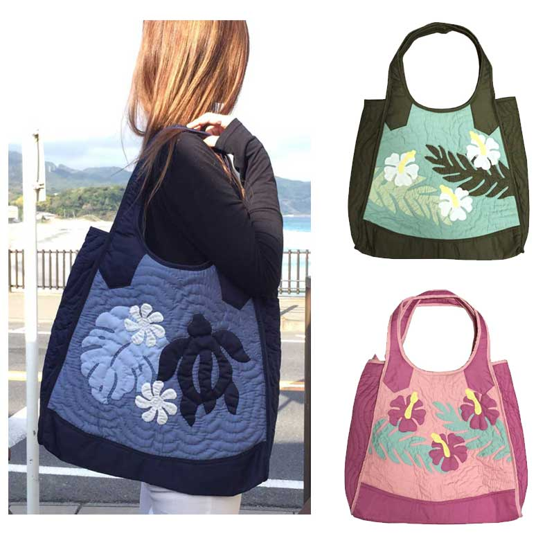 It Is A Nice Favor Hawaii Hawaiian Quilt Goos Arrive Cute Motif Bag Spread Toward The Bottom Line Side Diffely To Tuck Inside