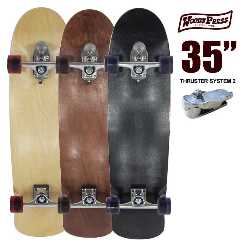 ウッディプレス スケートボード WOODY PRESS WOODY35インチ/ SK8 サーフスケート サーフィン