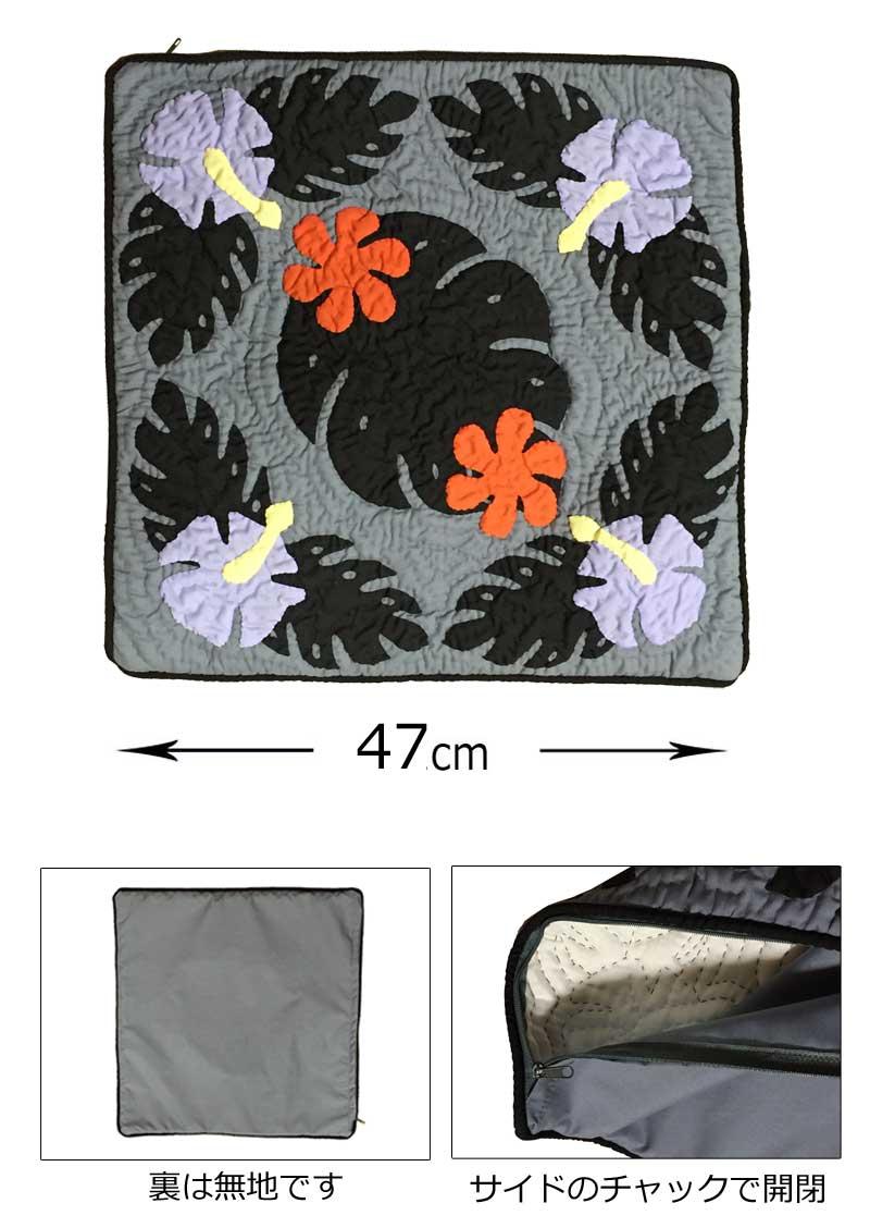 夏威夷人被褥靠墊覆蓋物46cm*46cm灰色×紫木槿/室內裝飾Hawaiianquilt夏威夷人雜貨