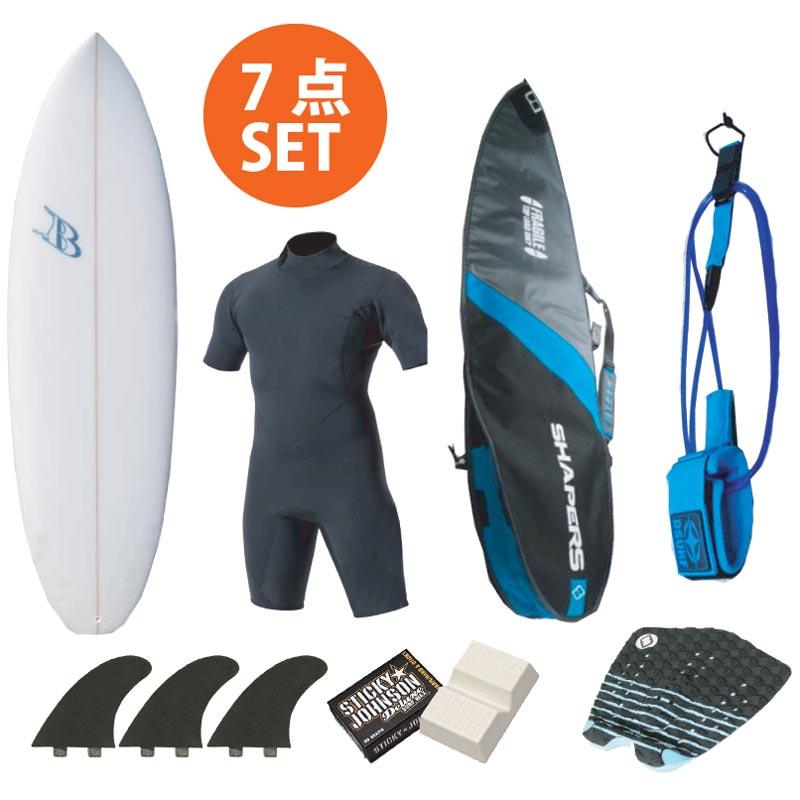 ポイント最大28倍!4/16(火)01:59まで ショートボード おまかせフルセットB Blue Surfboard SDJ ウェットスプリングスーツ フィン デッキパッド ボードケース リーシュコード ワックス