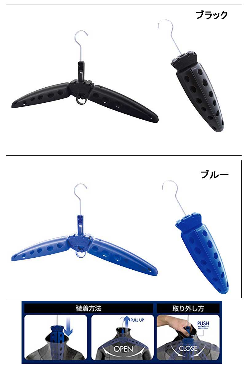 Useful R2-wet suit hanger folding / surf wetsutzkea accessories wetsuits surfing