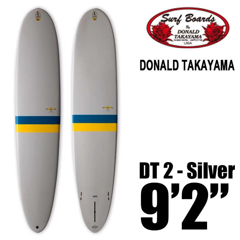ロングボード HAWAIIAN PRO DESIGNS DT-2 9'2