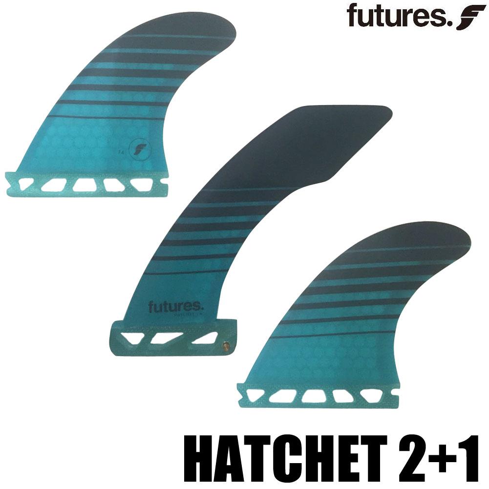 FUTURES FIN Hatchet 2+1 Futures. フューチャーズフィン ショートボード サーフィン