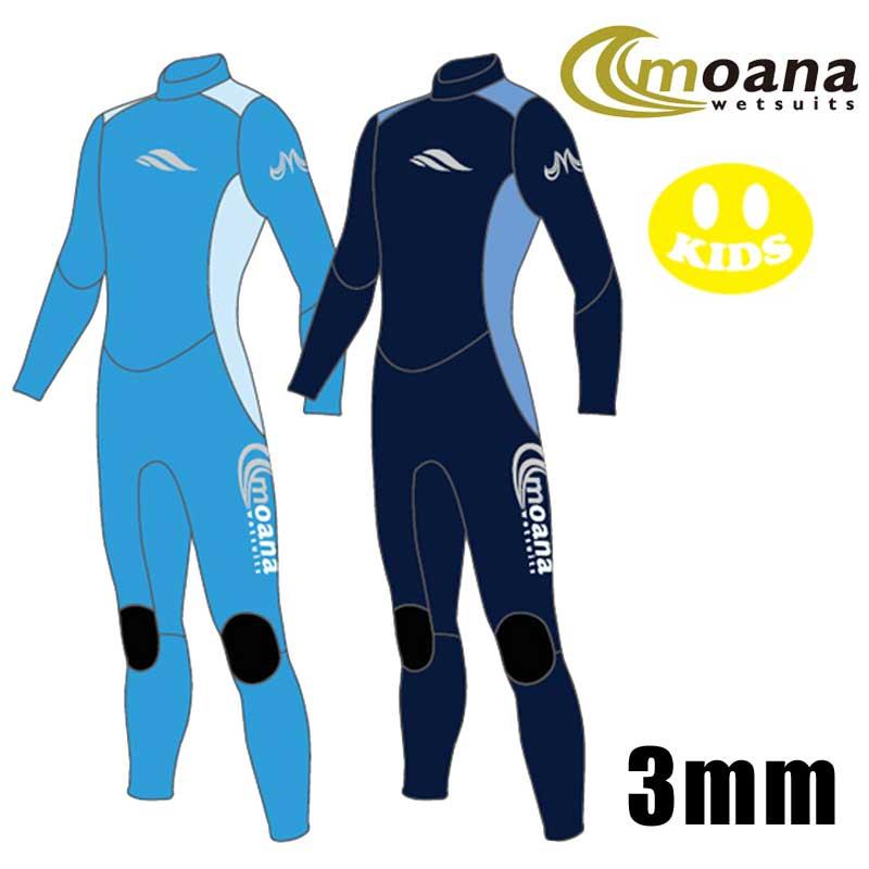 moana モアナ子供用ウエットスーツ フルスーツ ALL3mm キッズウェットスーツ サーフィン